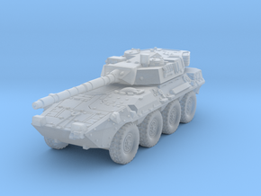 Iveco Centauro in Smoothest Fine Detail Plastic: 1:220 - Z