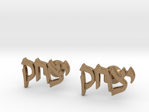 "Hebrew Name Cufflinks - ""Yitzchak"" in Natural Brass"