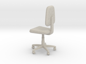 Office Swivel Chair in Natural Sandstone