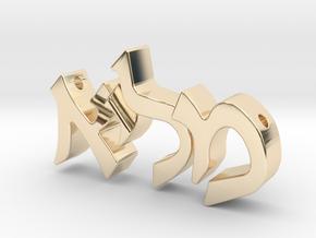 "Hebrew Name Pendant - ""Malya"" in 14K Yellow Gold"