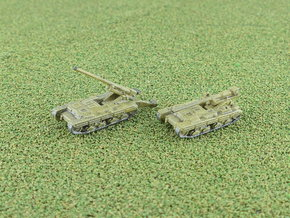 Cannone Semovente 149/40 SPG 1/285 6mm in Smooth Fine Detail Plastic