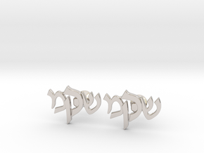 "Hebrew Monogram Cufflinks - ""Shin Mem Kuf"" in Platinum"