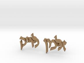"Hebrew Name Cufflinks - ""Zalman Levik"" in Natural Brass"
