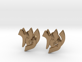 "Hebrew Monogram Cufflinks - ""Mem Shin"" in Natural Brass"