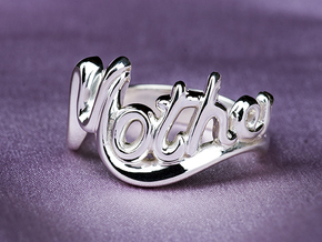 Mother Word Ring Mother Jewelry in Fine Detail Polished Silver: 7 / 54