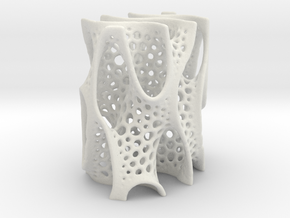 Gyroid Sculpture with Oval Profile in White Natural Versatile Plastic