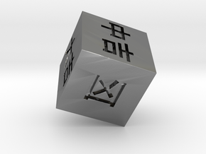 Omikuji Dice in Polished Silver: Small