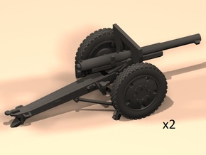 1/100 75mm French cannon 1897/1940 in Smooth Fine Detail Plastic