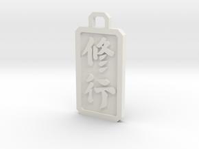 shugyu keychain plastic in White Natural Versatile Plastic