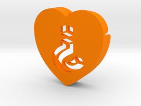 Heart shape DuoLetters print ¿ in Orange Processed Versatile Plastic