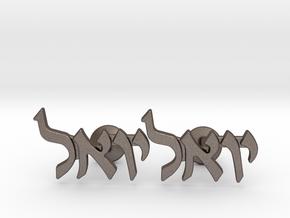 "Hebrew Name Cufflinks - ""Yoel"" in Polished Bronzed-Silver Steel"