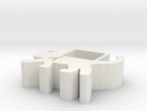 Long cat storage box in White Natural Versatile Plastic: Medium