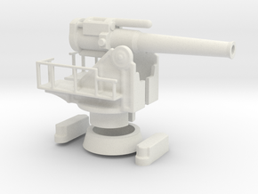 BL 12 inch howitzer Mk 3 oo  in White Natural Versatile Plastic