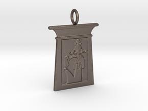 Enshrined Djehuty amulet in Polished Bronzed-Silver Steel