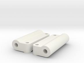 Team Losi A-2210 Arm Mount in White Natural Versatile Plastic