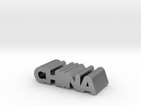 China in Natural Silver