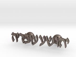 "Hebrew Name Cufflinks - ""Yehoshua Ovadya"" in Polished Bronzed-Silver Steel"