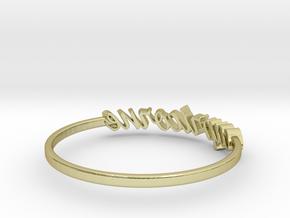 Astrology Ring Capricorne US6/EU52 in 18K Yellow Gold