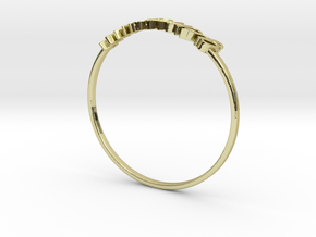 Astrology Ring Gémeaux US8/EU57 in 18K Yellow Gold
