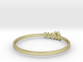 Astrology Ring Lion US5/EU49 in 18K Yellow Gold