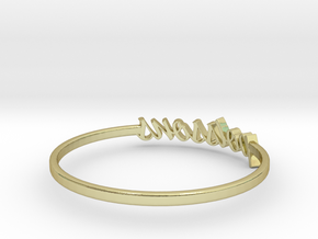 Astrology Ring Poissons US7/EU54 in 18K Yellow Gold