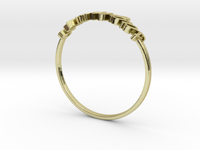 Astrology Ring Sagittaire US5/EU49 in 18K Yellow Gold