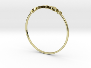 Astrology Ring Sagittaire US11/EU64 in 18K Yellow Gold