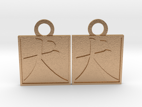 Kanji Pendant - Dog/Inu in Natural Bronze