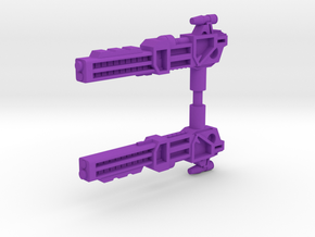 Sonic Boom Blasters in Purple Processed Versatile Plastic