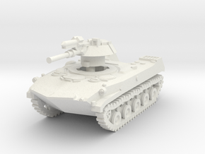 MG144-R15 BMD-1 in White Natural Versatile Plastic