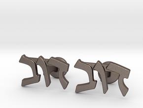 "Hebrew Name Cufflinks - ""Dov"" in Polished Bronzed-Silver Steel"