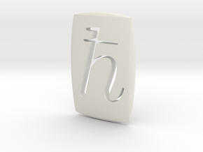 H-Barre in White Natural Versatile Plastic