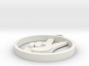 Pendant:  Peace, Man in White Natural Versatile Plastic