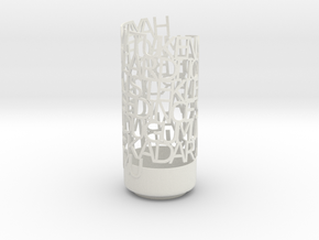 Light Poem hayatim1 in White Natural Versatile Plastic