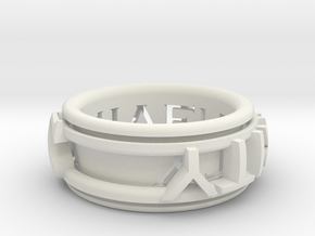 Singularity ring in White Natural Versatile Plastic