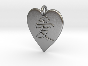 Pendant Heart w/ Love Chinese Character in Natural Silver