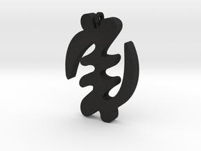 GYE NYAME in Black Acrylic