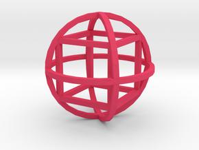 Cube inside sphera in Pink Processed Versatile Plastic
