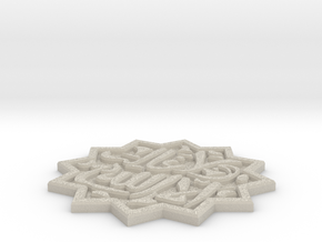 Ceramic Islamic Tile in Sandstone