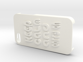 Keep Calm And Carry On  Case For Iphone 4 in White Processed Versatile Plastic