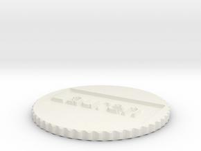 by kelecrea, engraved: Lauren  in White Natural Versatile Plastic