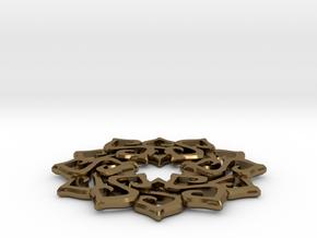 Nimyade Star Pendant in Polished Bronze