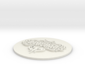 Knights of Rapture paperweight in White Natural Versatile Plastic