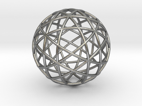 Star Cage: Sacred Geometry 12 Circles 40mm in Natural Silver