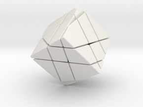 Limbo Cube 45 in White Strong & Flexible