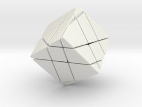 Limbo Cube 45 in White Natural Versatile Plastic