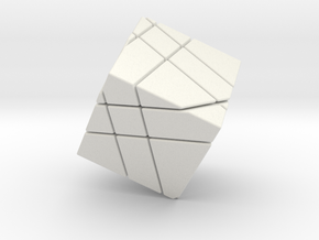 Limbo Cube 25 in White Natural Versatile Plastic