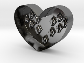 Heart in Fine Detail Polished Silver