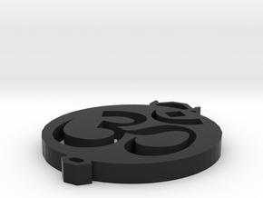 Ohm Pendant in Black Natural Versatile Plastic