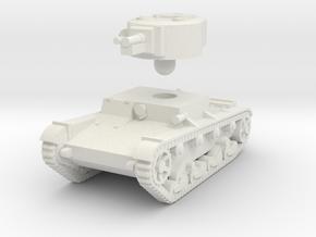 1/100 T-26-4 in White Natural Versatile Plastic